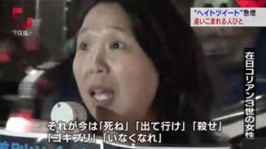 """クローズアップ現代+「ツイッターCEOが語る""""つぶやき""""の光と影」 20171121"""