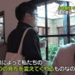 NEWS ZERO 「るろうに剣心」作者…わいせつDVDで逮捕▽桐谷美玲 20171121