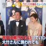 スッキリ 貴乃花親方謎の行動…相撲協会と確執か?モンゴルでは▽隅田川イルカ追跡 20171121