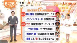 めざましテレビ 20171121