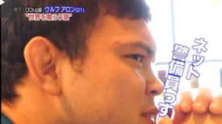"""SPORTSウォッチャー▽プロ野球・楽天にあの""""大物""""が入団▽柔道特集ほか 20171122"""
