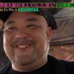 クレイジージャーニー 丸山ゴンザレスが世界最大級の「水上スラム」に潜入! 20171122