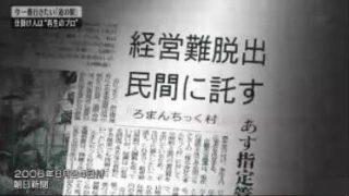 カンブリア宮殿【今一番行きたい道の駅!北関東に客殺到!】 20171123