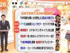 めざましテレビ 20171123