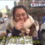 WBS▽山一の破綻から20年…野澤元社長&社員は今▽韓国でスナック食べて胃に穴!? 20171123