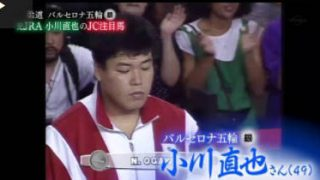 SPORTSウォッチャー▽清宮ユニフォーム姿を披露!&真央&錦織 20171124