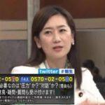 朝まで生テレビ! 20171124