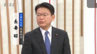 新報道2001 20171126