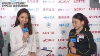 全日本Jr.フィギュアスケート選手権2017<スポーツLIFE HERO'S … 20171126