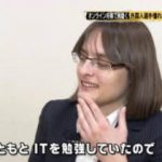 真相報道 バンキシャ! 20171126