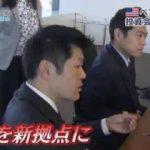 Newsモーニングサテライト【米投資会社が日の丸ベンチャー発掘】 20171128