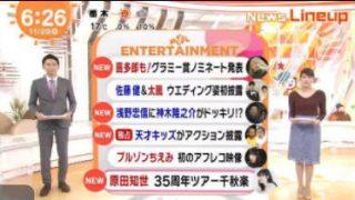 めざましテレビ 20171129