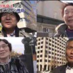 SPORTSウォッチャー▽日馬富士引退!▽J大詰め浦和×川崎F 鹿島Vは? 20171129