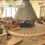 厳選いい宿<新潟・あてま高原 家族連れにもオススメ 高原リゾートホテル> 20171130
