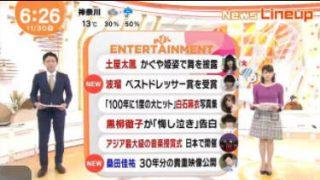 めざましテレビ 20171130