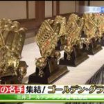 SPORTSウォッチャー▽揺れる相撲界…理事会で貴乃花何を語る? 20171130