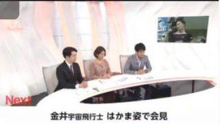 THE NEWS α 20171130