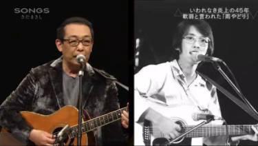 SONGS「さだまさし」 20171130
