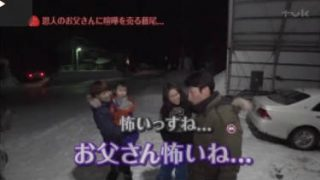 おにぎりあたためますか「室岡アナ凱旋!?北陸・石川県の旅6」 20171130