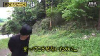 中島卓偉のお城へ行こう!せーの、キャッスル!キャッスル!「箕輪城」 20171201