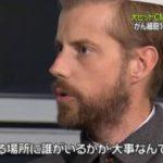 NEWS ZERO 貴乃花親方…理事会でのやりとり詳細▽貴ノ岩の今 20171201