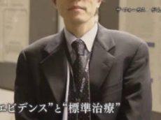 JNNドキュメンタリー ザ・フォーカス 20171201