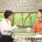サワコの朝【小柳ルミ子▽瀬戸際の花嫁と…】 20171202