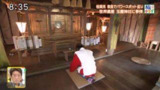 朝だ!生です旅サラダ ロック歌手松岡充が奈良で寺社巡り!楽園グアムの(秘)最新情報 20171202