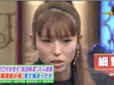 サンデー・ジャポン 日馬富士ついに引退 貴乃花親方は?▼Niki初登場 20171203