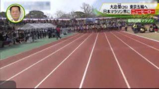 SPORTSウォッチャー▽日本男子マラソン復活の鍵とは?▽激戦!柔道GS東京 20171203
