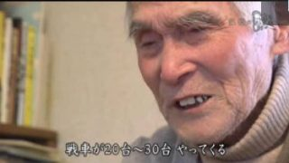 NNNドキュメント「記憶の澱」 【語り】樹木希林 20171203