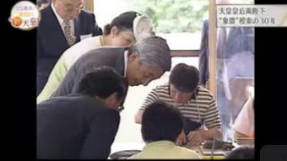 "NHKスペシャル「皇位継承へ 素顔の""新天皇""」 20171203"
