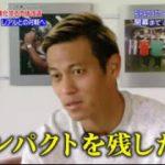 サッカー★アース ♯22【FIFAクラブワールドカップ開幕へ南米王者&浦和SP】 20171203