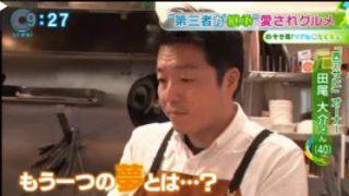 とくダネ! 20171204