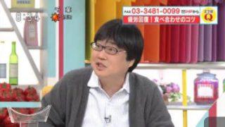 あさイチ「スゴ技Q 栄養アップ!保存・調理術」 20171205