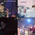 2017 FNS歌謡祭 第1夜 20171206
