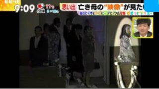 ビビット 日馬富士引退の決め手「娘へのいじめ」でなかった? 20171206
