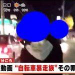 めざましテレビ 20171206