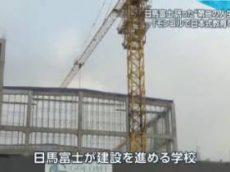 NEWS23 星浩 雨宮塔子 冬巡業続く中、日馬富士事件書類送検は? 20171206