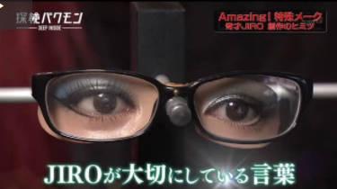探検バクモン「Amazing!特殊メーク」 20171206