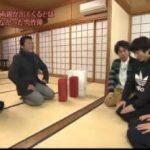 おにぎりあたためますか「室岡アナ凱旋!? 北陸・石川県の旅7」 20171207