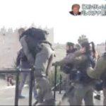 NEWS23 火薬庫に逆戻り懸念も…「首都エルサレム」の波紋 20171207