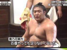 NEWS ZERO 日馬富士…暴行事件の中 巡業続く▽セカオワ 20171207