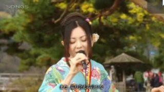 SONGS「倉木麻衣」 20171207