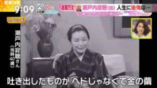 ビビット 日本刀で…夜の神社で惨劇、3人死亡 一体何が?中継交え最新情報を 20171208