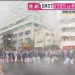 直撃LIVE グッディ! 20171208