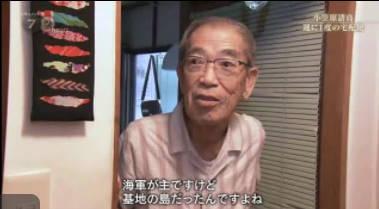 ドキュメント72時間「小笠原諸島 週に1度の宅配便」 20171208