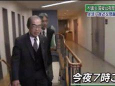 ニュースウオッチ9▽北朝鮮木造船が逃走?カメラがとらえた▽富岡八幡宮で何が 20171208