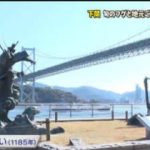 サタデープラス インスタ映え!下関のフグ☆サバ缶大人気☆日本変えたアノ映画!? 20171209