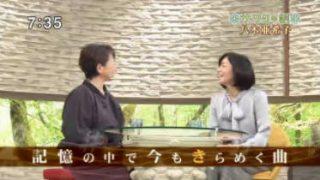 サワコの朝【八木亜希子▽笑って運を呼ぶ!】 20171209